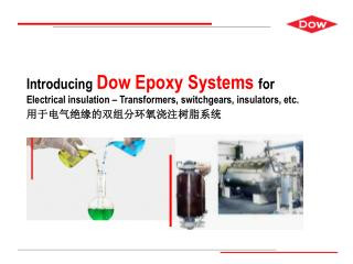 Introducing Dow Epoxy Systems for