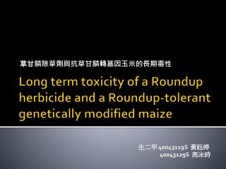 Long term toxicity of a Roundup herbicide and a Roundup-tolerant genetically modified  maize