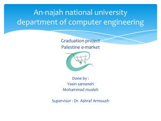 An- najah  national university department of computer engineering