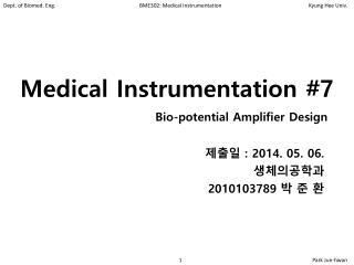 Medical Instrumentation  #7