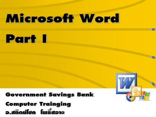 Microsoft Word  Part I Government Savings Bank Computer Trainging Í . ʶµÂâ«¤  ⾸ŸÊÍÒ ด