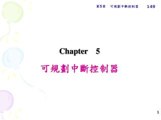 Chapter    5 ????????