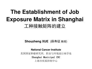 The Establishment of Job Exposure Matrix in Shanghai 工种接触矩阵的建立