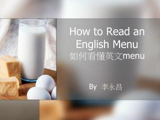 How to Read an English Menu ?????? menu