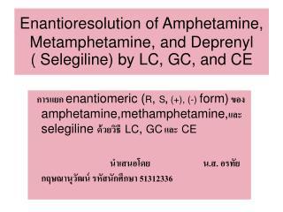 Enantioresolution of Amphetamine, Metamphetamine, and Deprenyl ( Selegiline) by LC, GC, and CE