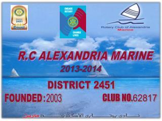 R.C ALEXANDRIA MARINE