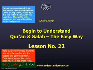Short Course Begin to Understand Qur'an & Salah – The Easy Way Lesson No. 22 www.understandqur