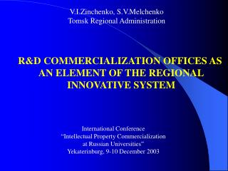 R&D COMMERCIALIZATION OFFICES AS  AN ELEMENT OF THE REGIONAL INNOVATIVE SYSTEM