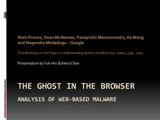 The Ghost In The Browser Analysis of Web-based Malware