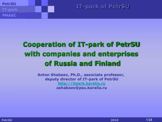 Cooperation of IT-park of PetrSU  with companies and enterprises  of Russia and Finland