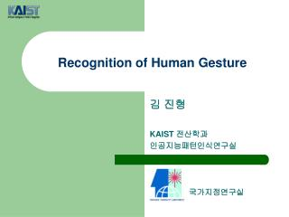 Recognition of Human Gesture