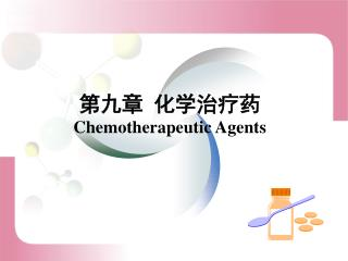 ??? ????? Chemotherapeutic Agents