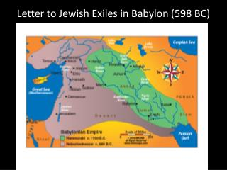 Letter to Jewish Exiles in Babylon (598 BC)