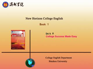 Unit 9 College Success Made Easy