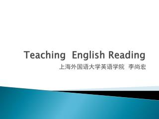 Teaching  English Reading