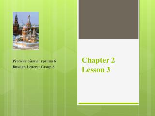 Chapter 2 Lesson  3