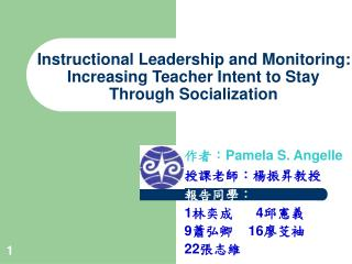 Instructional Leadership and Monitoring: Increasing Teacher Intent to Stay Through Socialization