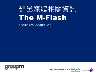 ???????? The M-Flash