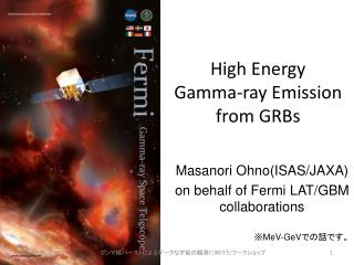 High Energy Gamma-ray Emission from GRBs