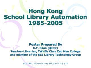 Hong Kong School Library Automation 1985-2005