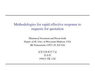 Methodologies for rapid effective response to requests for quotation