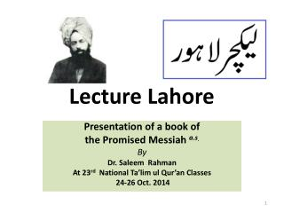 Lecture Lahore