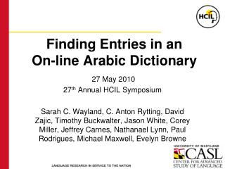 Finding Entries in an  On-line Arabic Dictionary