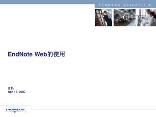 EndNote Web 的使用