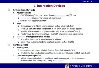 9.  Interaction Devices