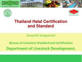 Thailand Halal Certification                and Standard