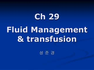 Ch 29 Fluid Management & transfusion