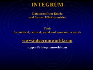 INTEGRUM Databases from Russia  and former USSR countries Tools