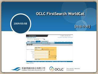 OCLC FirstSearch WorldCat