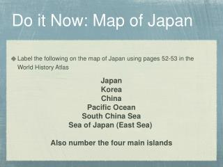 Do it Now: Map of Japan