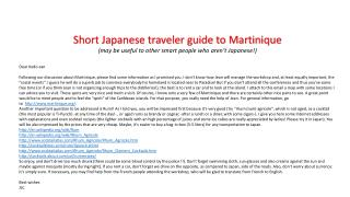 Short Japanese traveler guide to Martinique