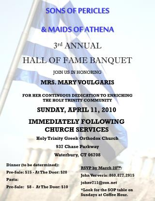 SONS OF PERICLES & MAIDS OF ATHENA 3 rd  ANNUAL HALL OF FAME BANQUET
