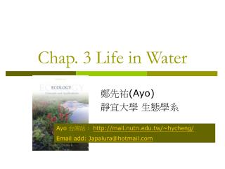 Chap. 3 Life in Water