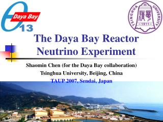 The Daya Bay Reactor Neutrino Experiment