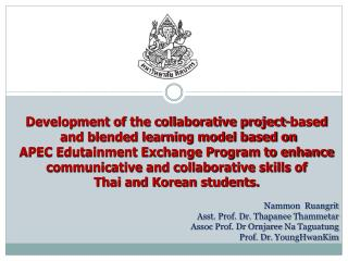 Development of the collaborative project-based  and blended learning model based on