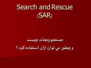Rescue Search and ( SAR )