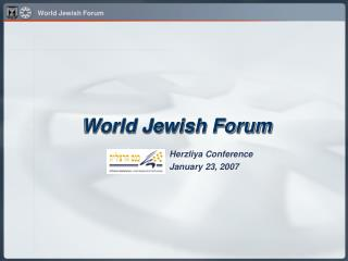World Jewish Forum