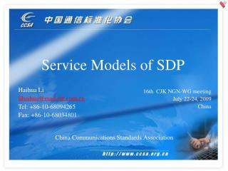 Service Models of SDP