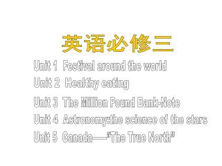 Unit 1  Festival around the world