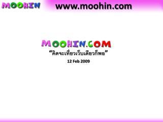 moohin