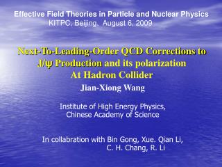 Next-To-Leading-Order QCD Corrections to J/ ψ  Production  and its polarization At Hadron Collider