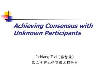 Achieving Consensus with Unknown Participants
