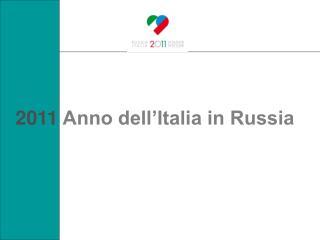 2011 Anno dell'Italia in Russia