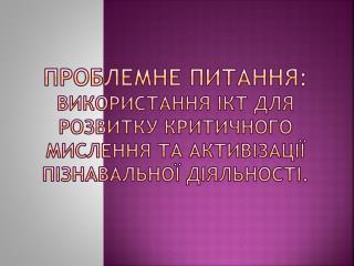 Кречко Н.І.