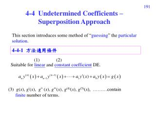 4-4  Undetermined Coefficients – Superposition Approach