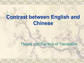 Contrast between English and Chinese